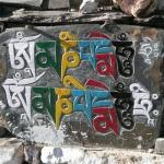 mantra-139634_1280-dzikababa